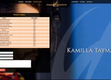 Сайт визажиста